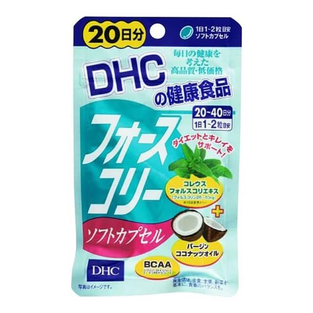 Những công dụng tuyệt vời của viên uống giảm cân DHC mang lại