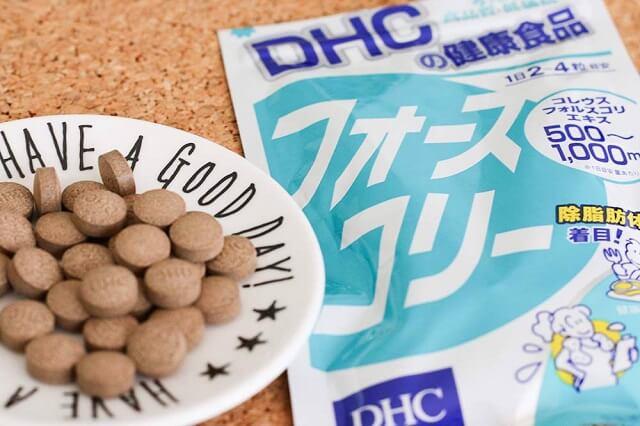 Những tác hại có thể xảy ra khi sử dụng thuốcgiảm cân DHC