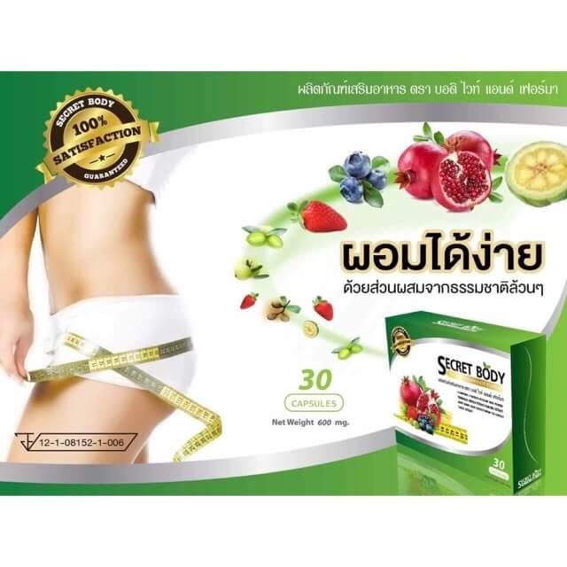 Thuoc Giam Can Secret Body Thai Lan